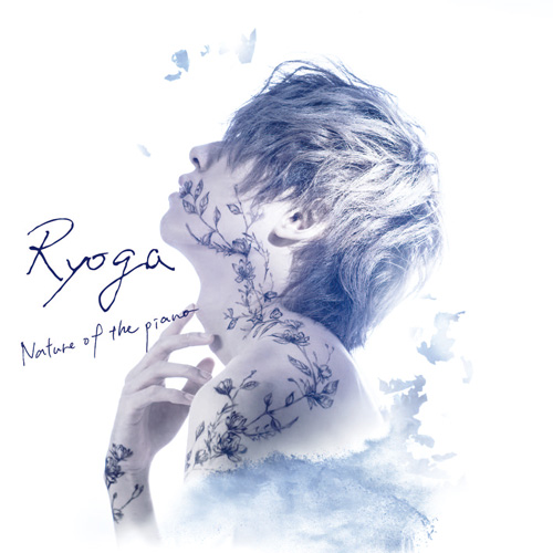 Nature of the piano – Digest by Ryoga Goto –